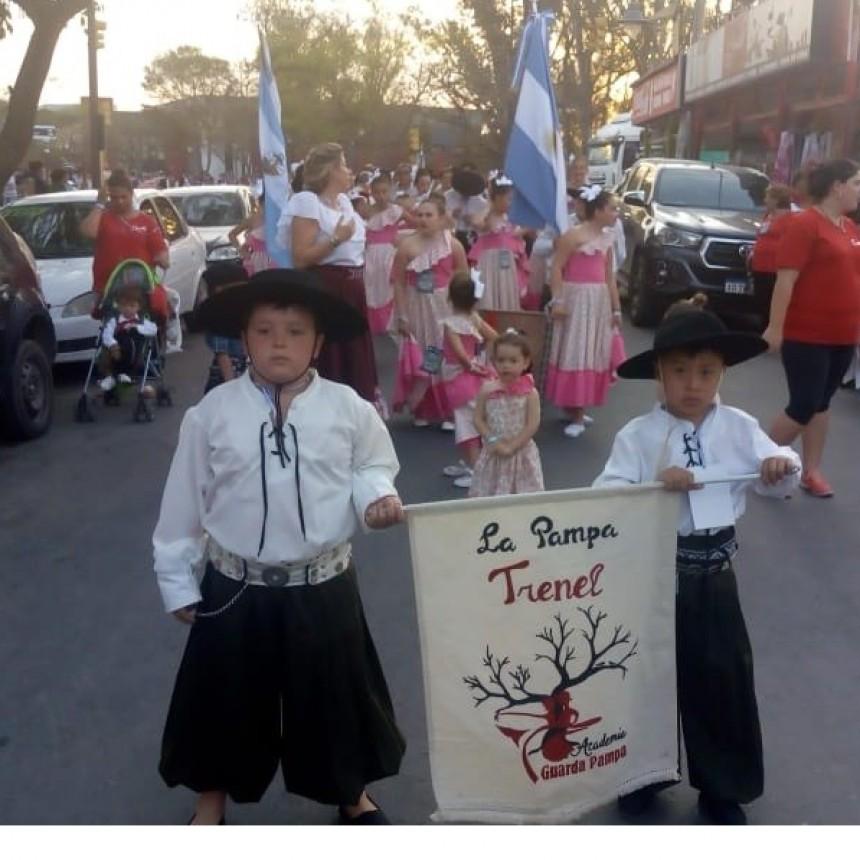 GUARDA PAMPA DE TRENEL  EN EL FESTIVAL INTERNACIONAL DE FOLCLORE ASHPA SUMAJ